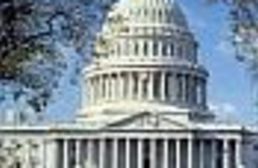capitol hill 88 (photo credit: )