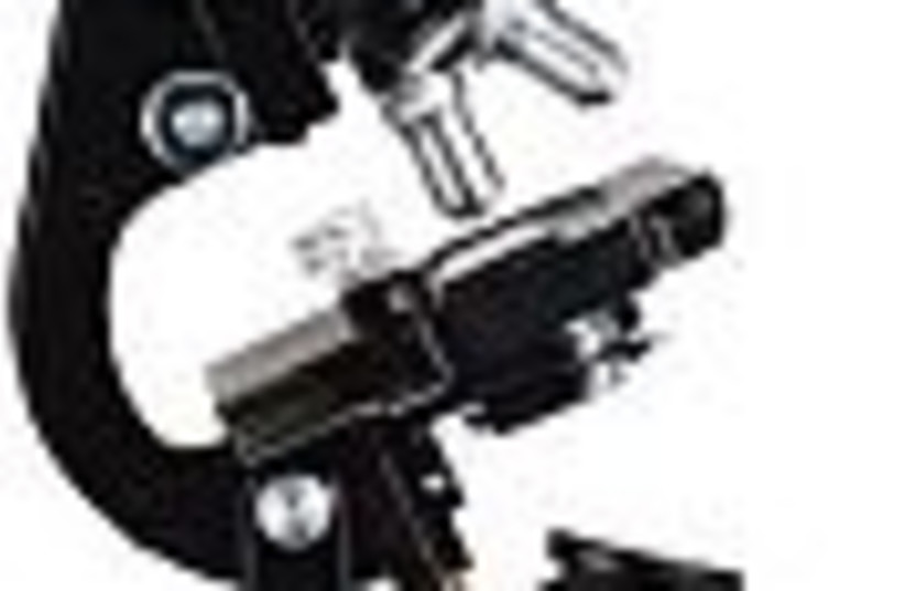 microscope 88 (photo credit: )