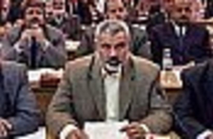 haniyeh Parliament88 (photo credit: )