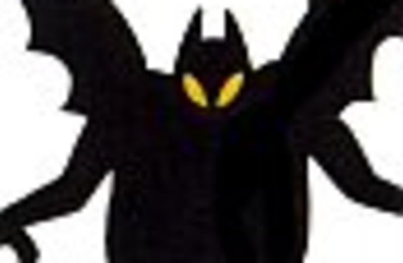 evil 88 (photo credit: )