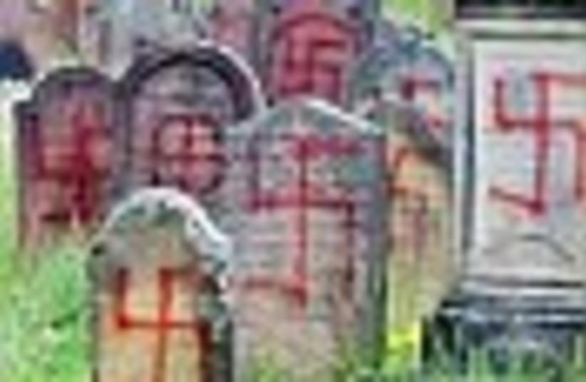 swastika graves 88 (photo credit: )