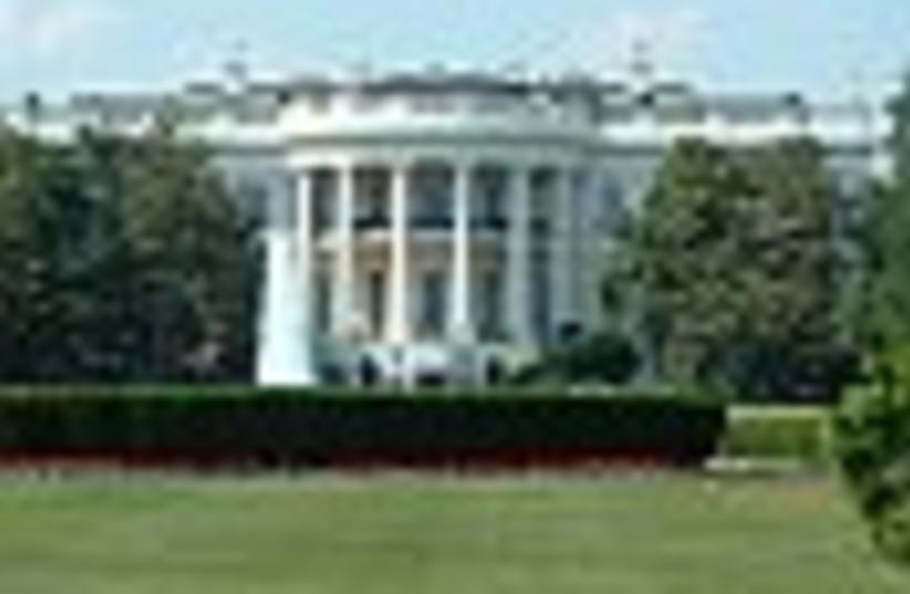 whitehouse88 (photo credit: )