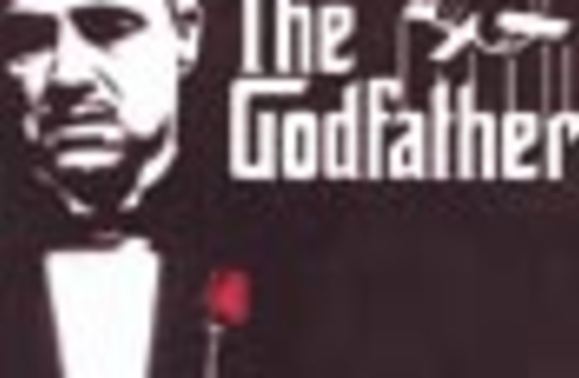 godfather disk new 88 (photo credit: )