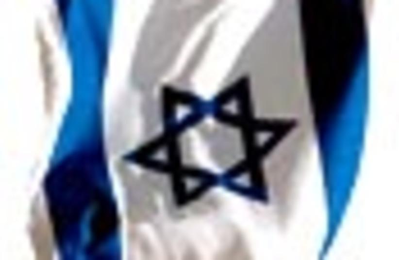 israeli flag 88 (photo credit: )