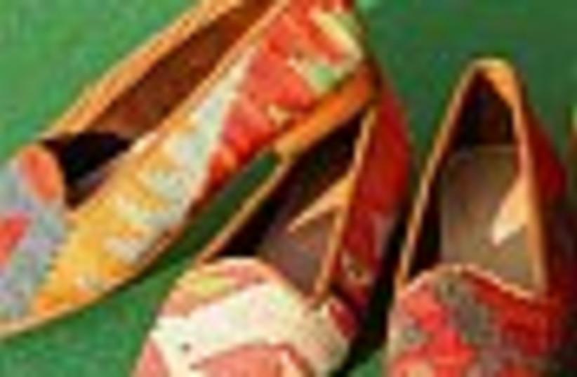 shoes 88 (photo credit: )