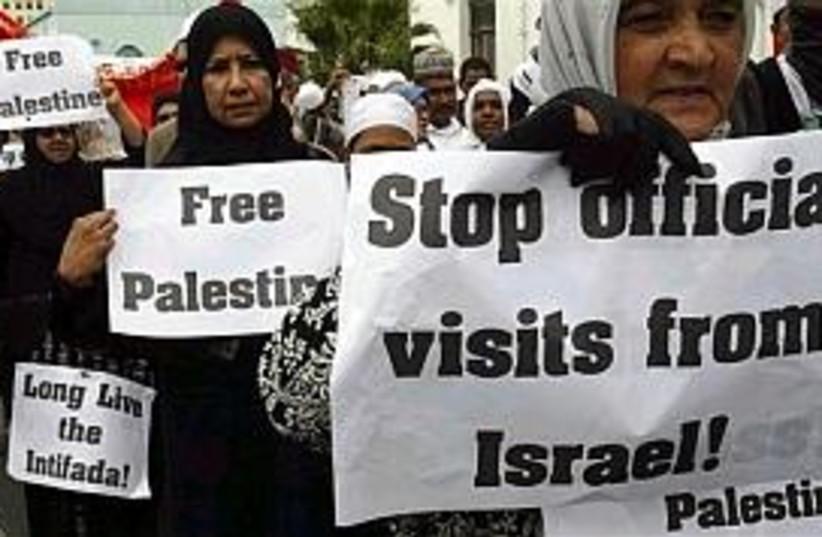 anti-israel 298.88 (photo credit: AP [file])
