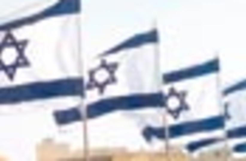flags israel 88 (photo credit: )