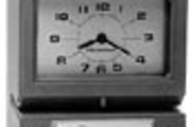 time clock 88 (photo credit: )