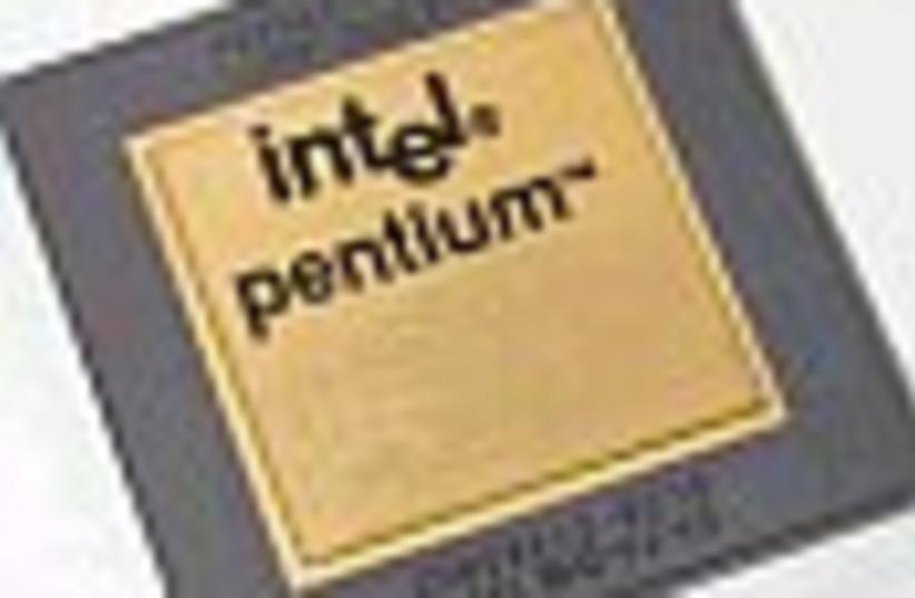 pentium chip 88 (photo credit: )