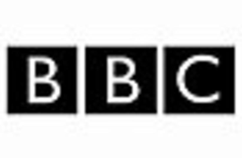 bbc logo 88 (photo credit: )