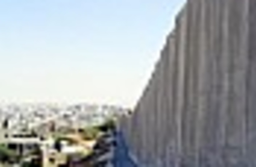 fence88 (photo credit: )