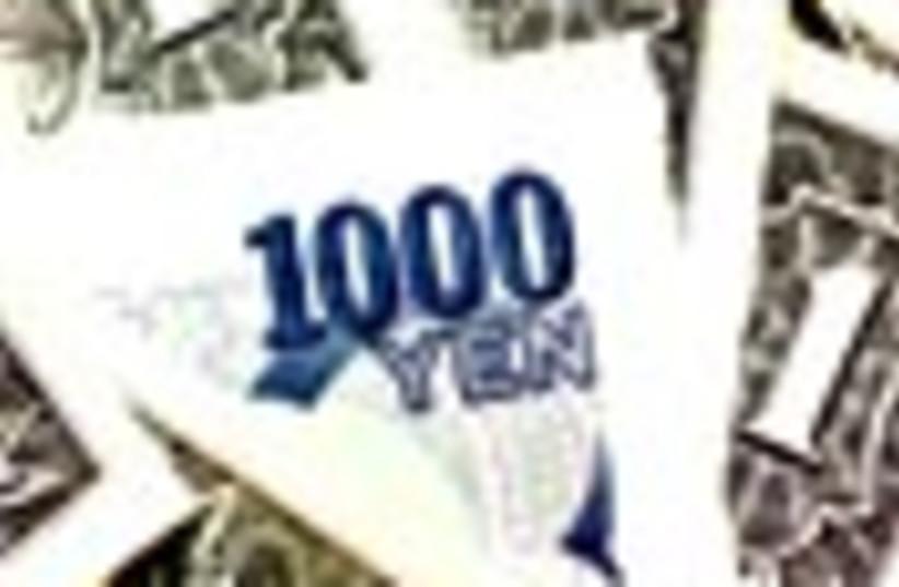 currency dollar yen 88 (photo credit: )