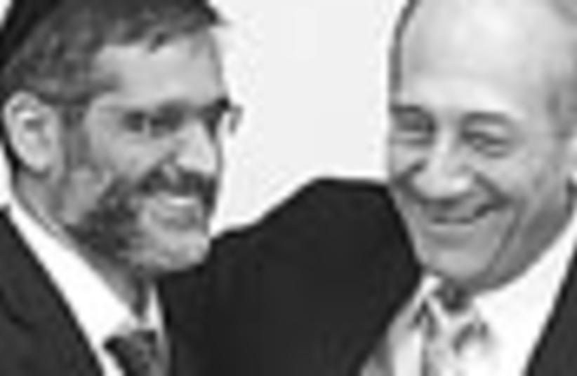 yishai olmert 88 (photo credit: )