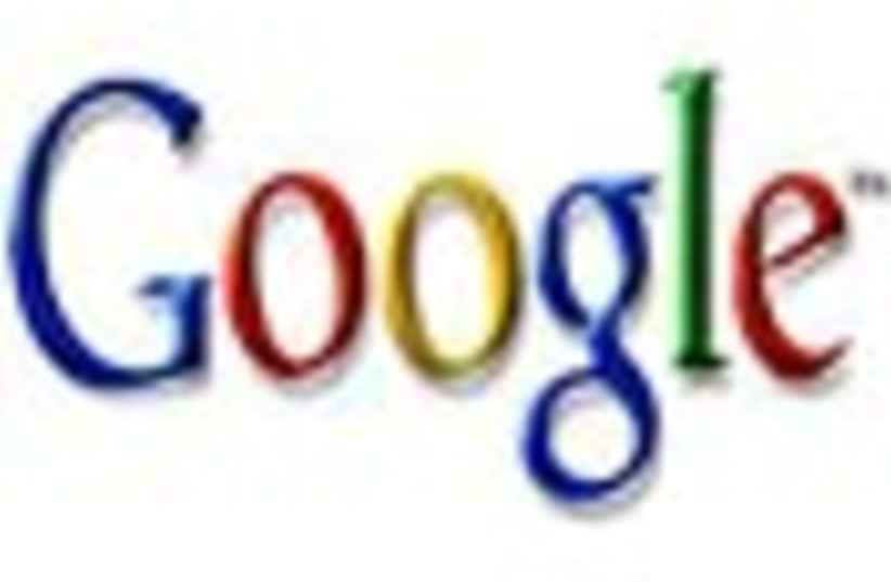 google logo 88 (photo credit: )