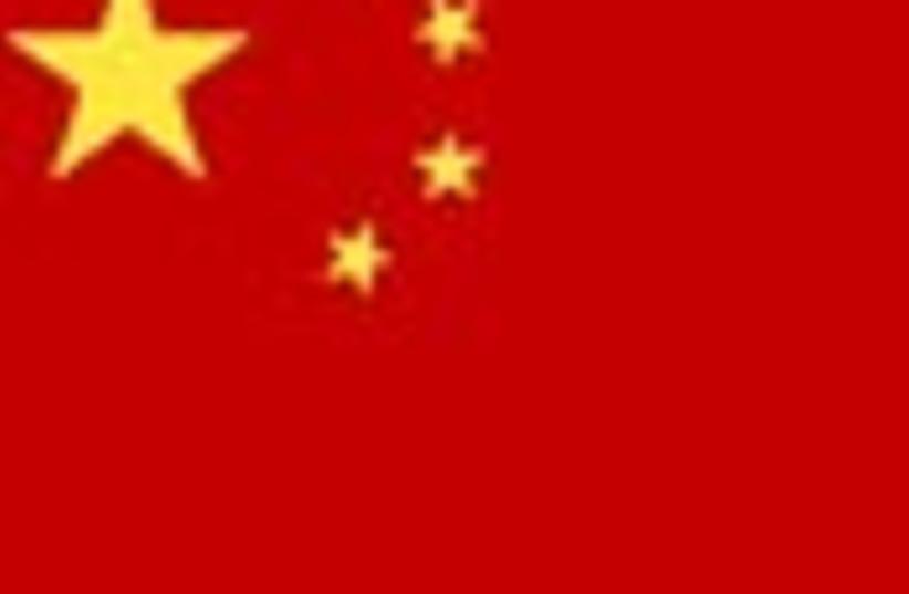 china flag 88 (photo credit: )