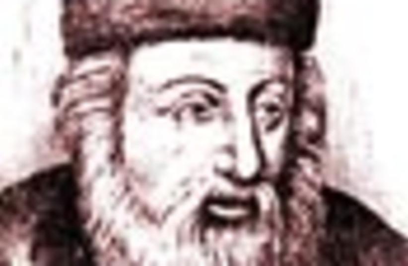 rabbi akiva 88 (photo credit: )