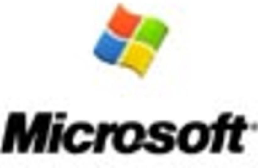 microsoft logo 88 (photo credit: )