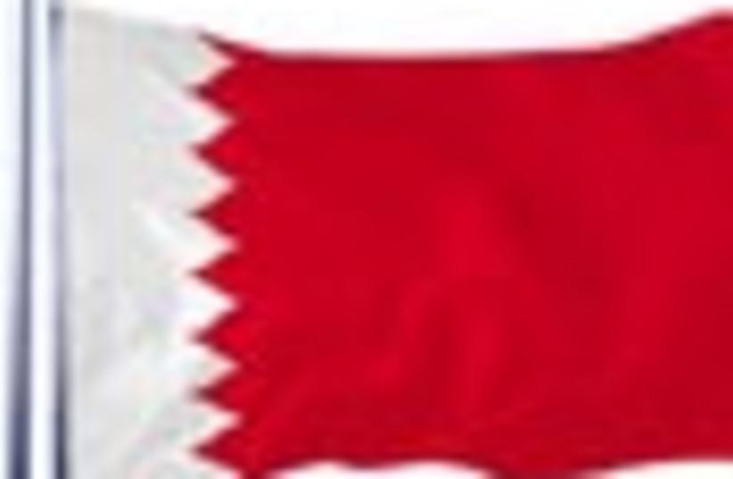 bahrain flag 88 (photo credit: )
