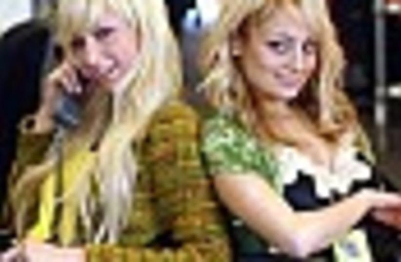 Paris Hilton (photo credit: )