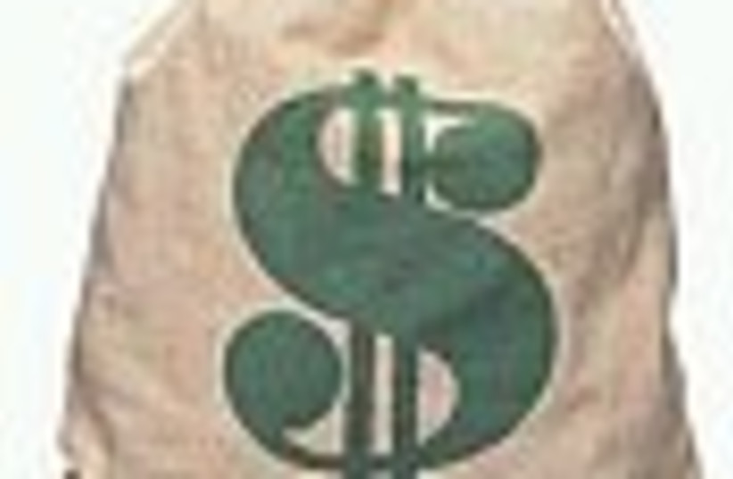 cash 88 (photo credit: )