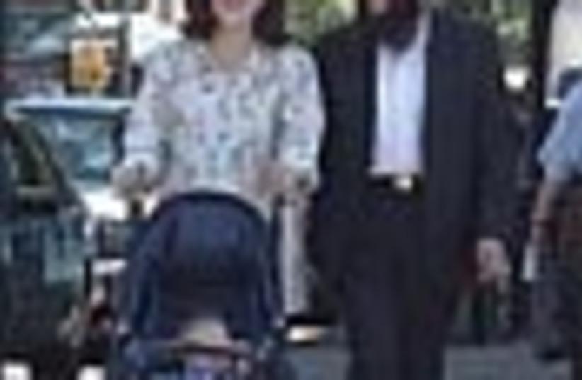 orthodox couple 88 (photo credit: )