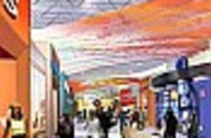 mall 88 (photo credit: )