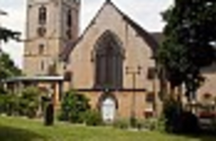 church 88 (photo credit: )
