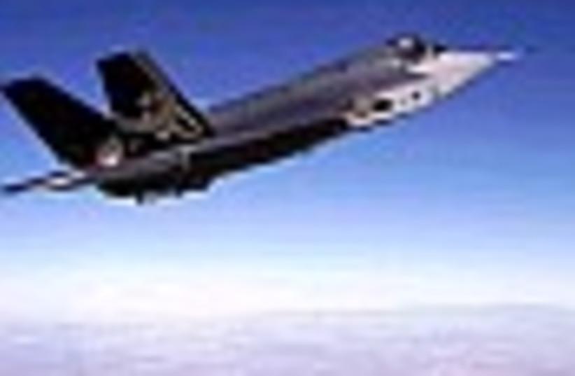 F-35 jet (photo credit: )