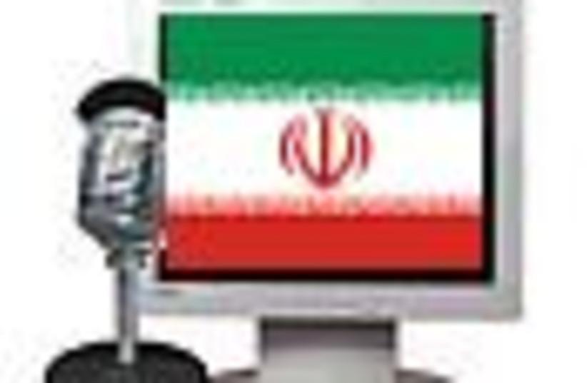 eye on iran blog 88 (photo credit: )