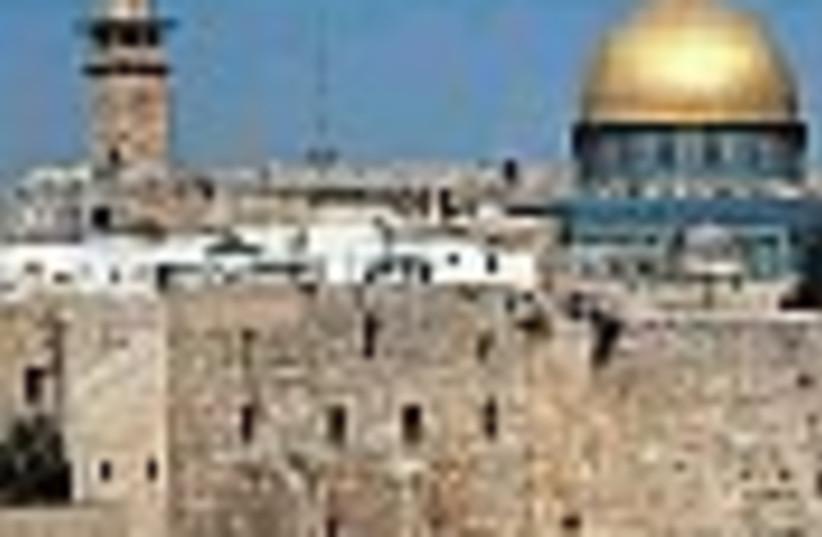 Jerusalem old city 88 (photo credit: )