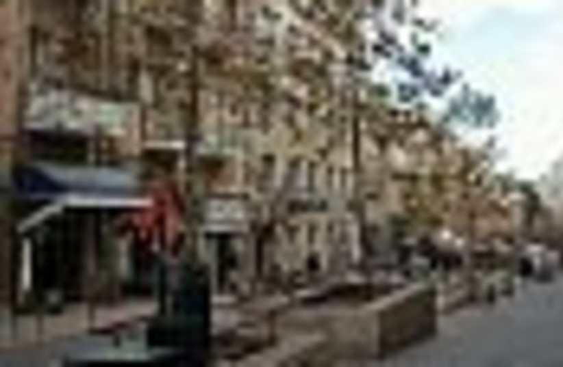 downtown jerusalem 88 (photo credit: )