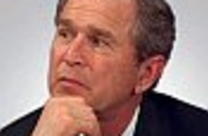 George W Bush thinking88 (photo credit: )
