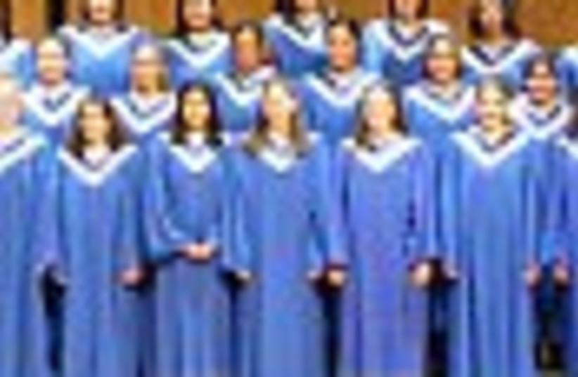 choir 2 88 (photo credit: )