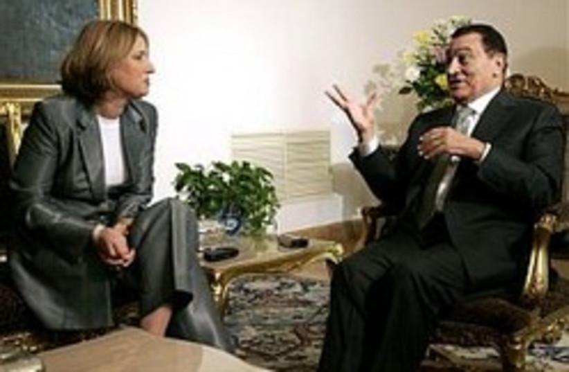 livni mubarak 248.88 ap (photo credit: AP [file])