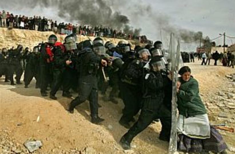 amona clashes 298.88  (photo credit: AP [file])