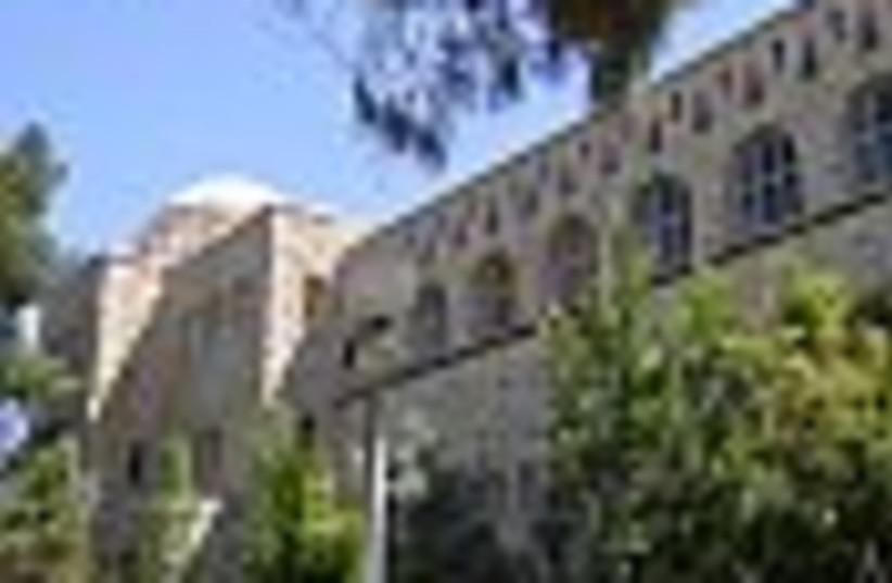 Hebrew University 88 (photo credit: )