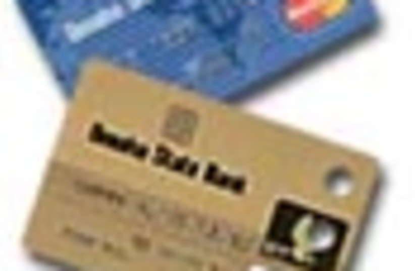 credit cards 88 (photo credit: )