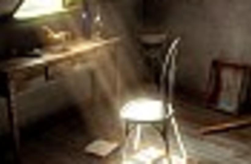 attic 88 (photo credit: )