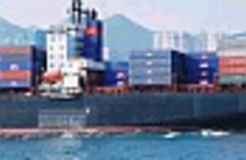 cargo shipping boat 88 (photo credit: )