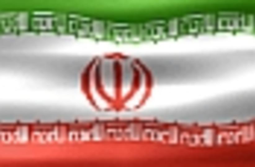 iran flag 88 (photo credit: )