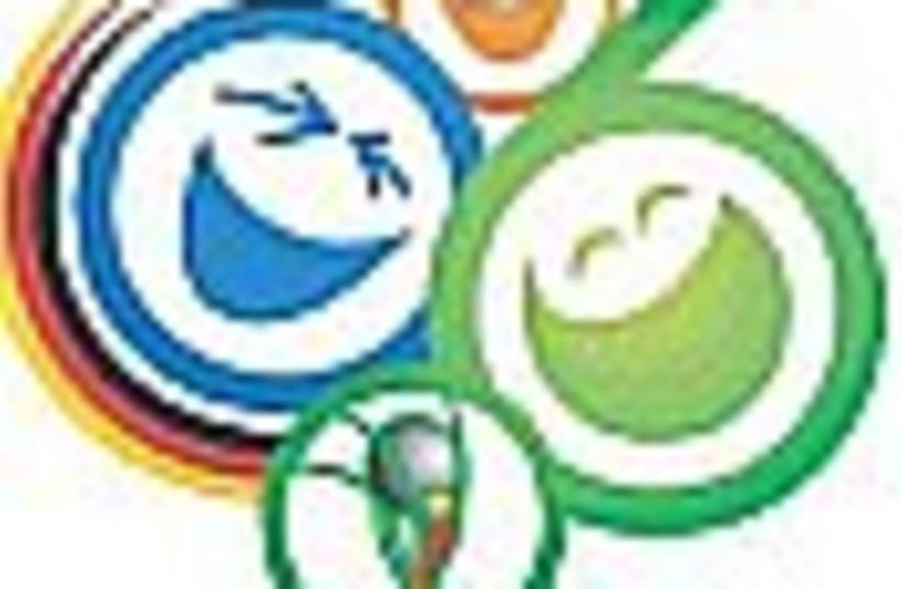 world cup 2006 logo 88 (photo credit: )