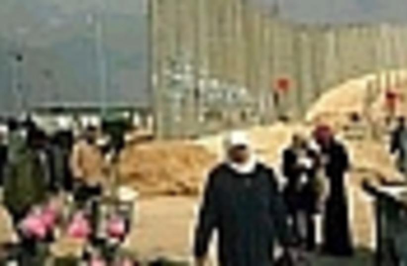ramallah wall 88 (photo credit: )