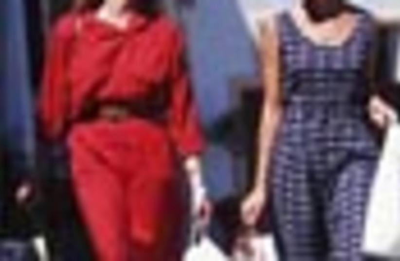 shopping women 88 (photo credit: )
