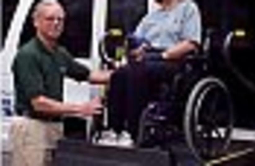 wheelchair 88 (photo credit: )