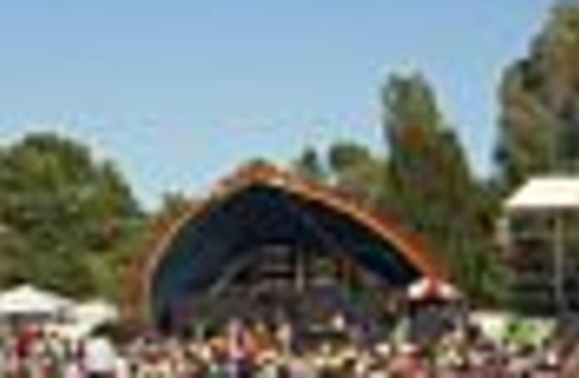festival 88 (photo credit: )