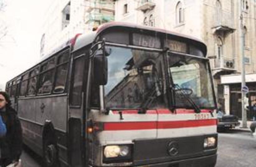 egged bus 88.298 (photo credit: )