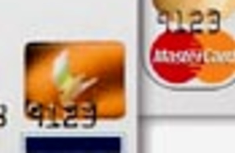 credit card logo 88 (photo credit: )