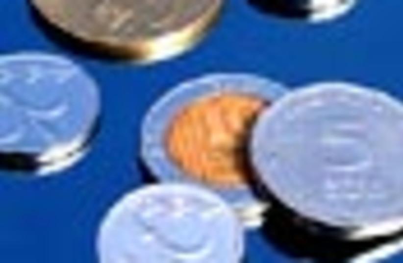 shekel coins 88  (photo credit: )