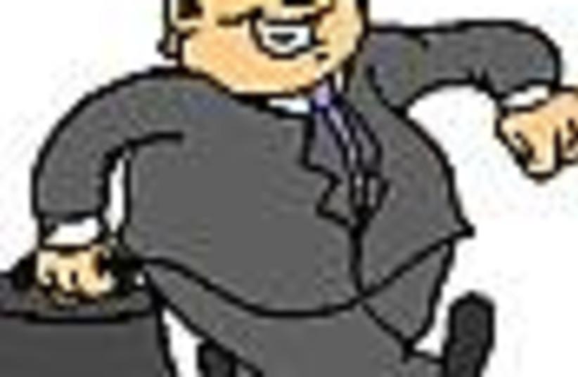 businessman 88 (photo credit: )