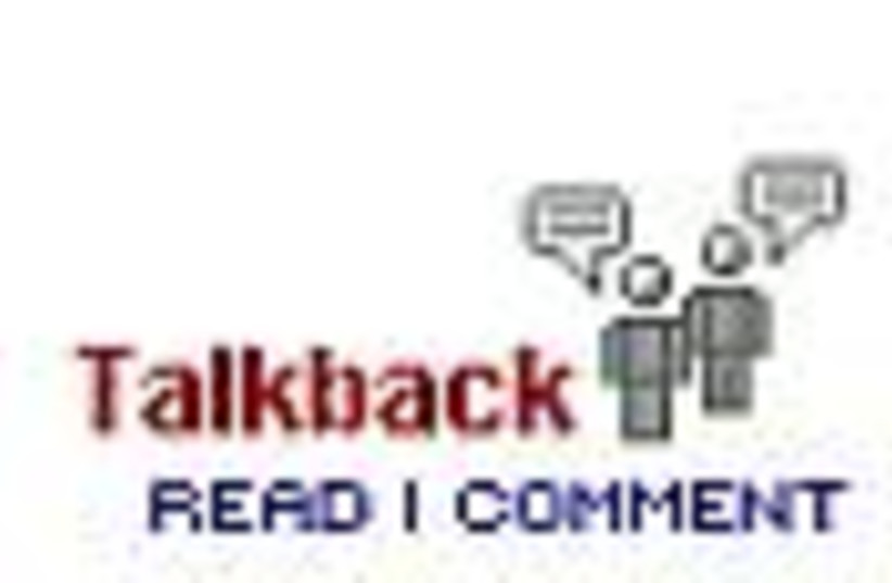 talkback 88 (photo credit: )
